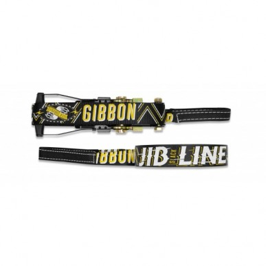 Слэклайн Gibbon Jibline 15м