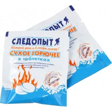 Сухое горючее Следопыт Экстрим, 15 гр.