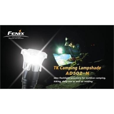 Рассеиватель кемпинговый Fenix AD404